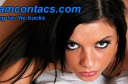 CamContacts: the cheapest cam sex site?